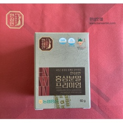 Saponin level 18mg/g 6year red ginseng root powder premium